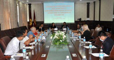 Сохранение межнационального, межэтнического и межконфессионального согласия – основа мира и стабильности государства